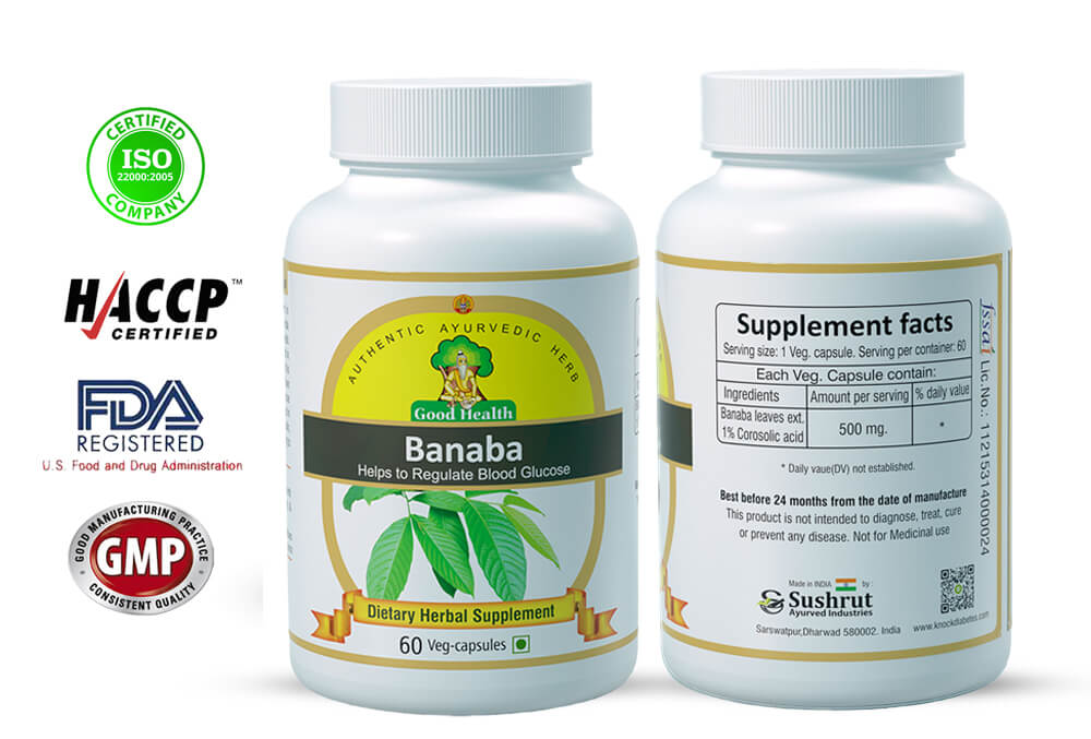 Banaba Dietary Supplement with Certificate